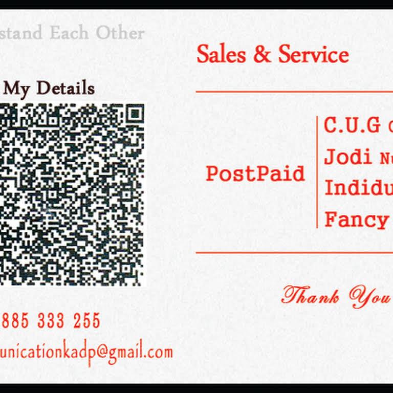 Fancy Mobile Numbers - Prepaid Sim Card Store in kadapa