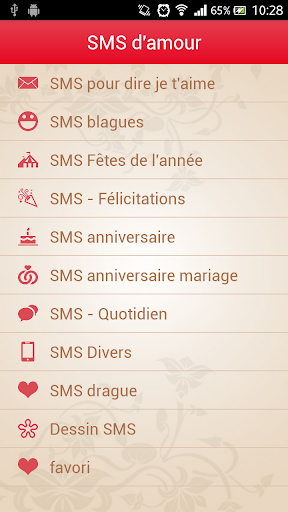 Pray for Paris SMS