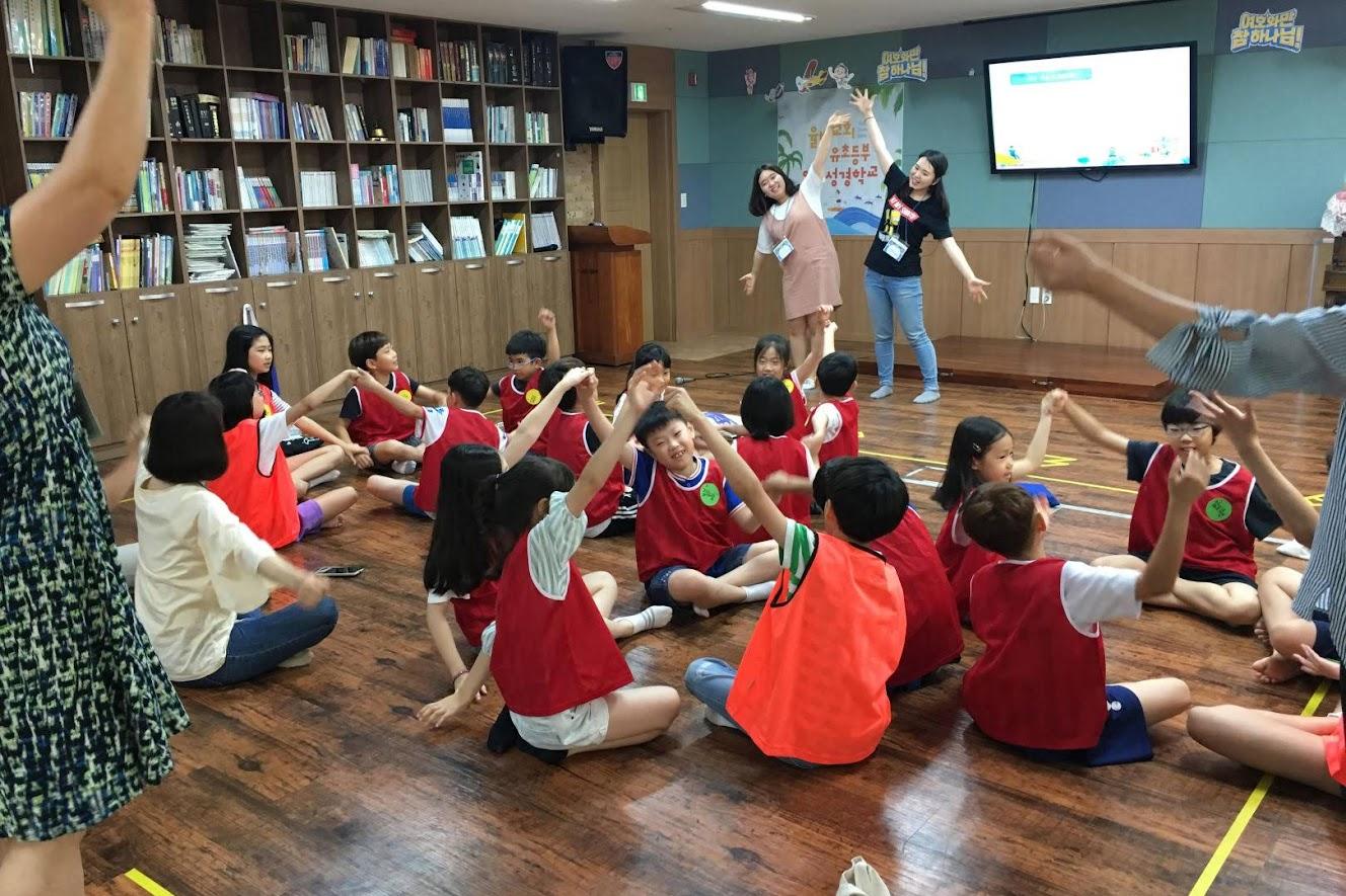2019 유초등부 여름성경학교