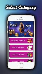 A-Z Gujarati Video Songs - ગુજરાતી વિડિઓ ગીતો - náhled
