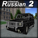 Criminal Russian 2 3D icon
