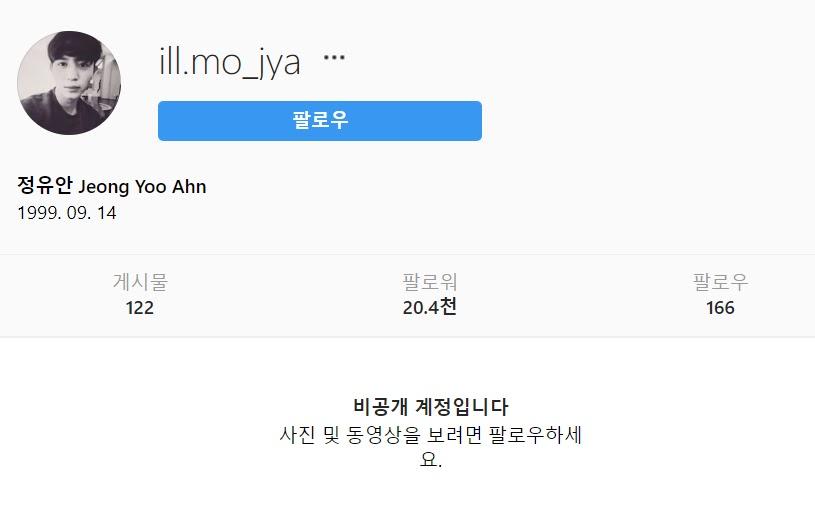jeongyooahn