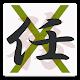 Download 任務X - 艦これ任務遂行おうえんツール For PC Windows and Mac