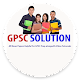 Download GPSC TOTAL SOLUTION : ALL NEWS PAPERS AND CHATROOM for PC