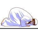 Namaz Duaları (Sesli) icon