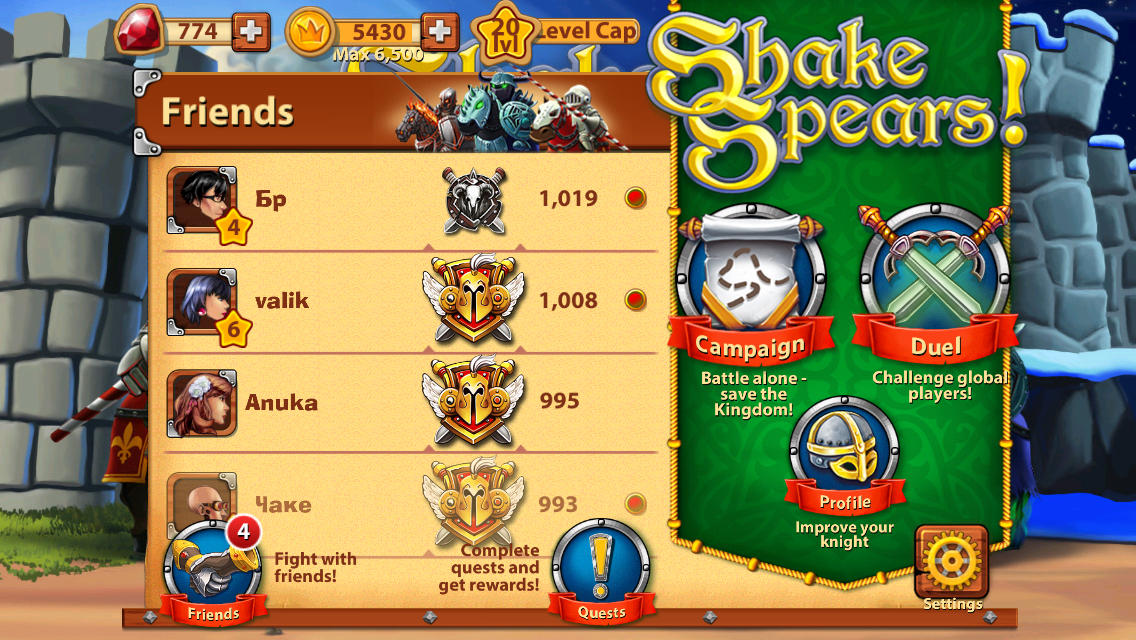 Shake Spears!- screenshot