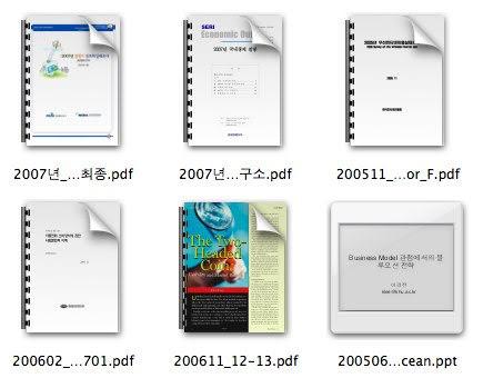 파일 문서