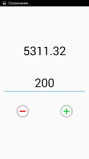Баланс / Balance (free) скачать на планшет Андроид
