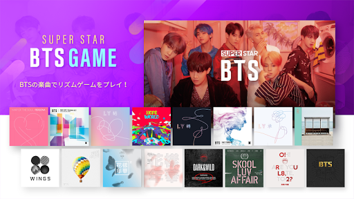 SUPERSTAR BTS 1.3.1 screenshots 1