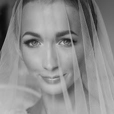 Wedding photographer Olga Dementeva (dement-eva). Photo of 26.09.2018