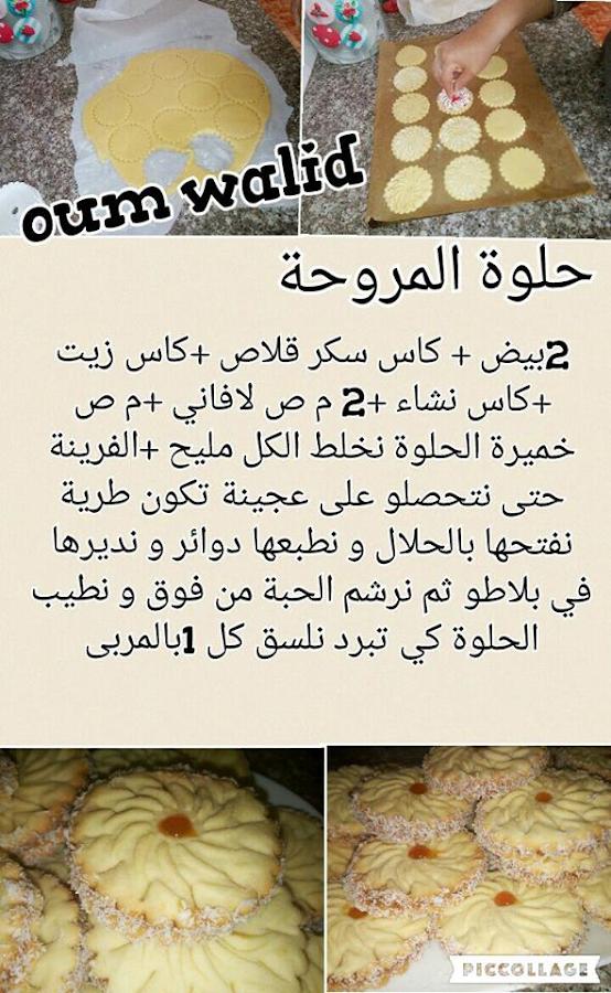 Chhiwat Maghribiya   موقعي للمرأة المغربية