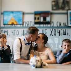 Wedding photographer Kirill Neplyuev (KirillNeplyuev). Photo of 15.02.2016