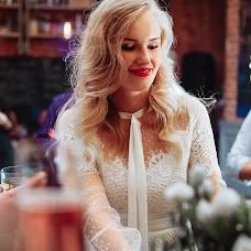 Wedding photographer Vladlena Polikarpova (Vladlenka). Photo of 10.09.2018