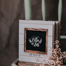 Wedding photographer Ilona Maulis (maulisilona). Photo of 03.02.2018