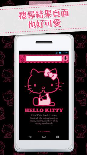 無料个人化Appの附有 Hello Kitty Cool 網路搜尋工具|記事Game