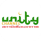 Unity Channel