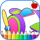 Aerei Coloring Book icon