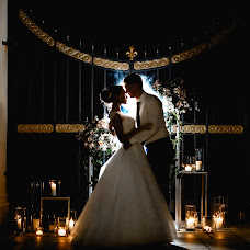 Wedding photographer Meri Kirilenko (MS11). Photo of 28.07.2017