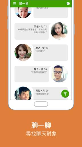 aiai dating u611bu611bu611bu804au5929 -Find new friends,chat & date Apk 1