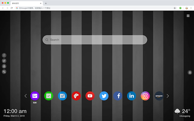 Stripes Popular Style HD New Tabs Themes