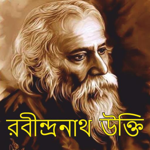 Rabindranath Bani in bengali - Apps on Google Play