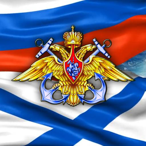 ВМФ России - флаг, эмблема