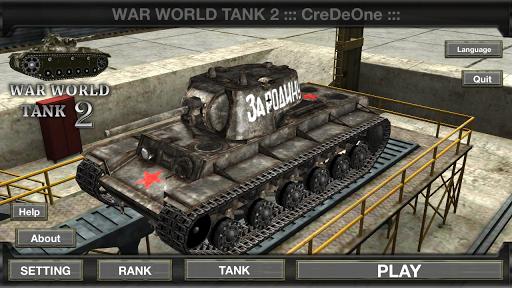 War World Tank 2 1.3.0 screenshots 9