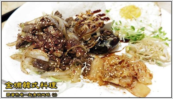 金浦韓式泡菜豆腐鍋