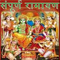 Sampurn Ramayan in Hindi icon
