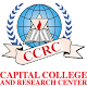 Capital College & Research Center, Balkumari Download on Windows