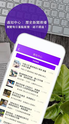 Yahoo infohub screenshot 12