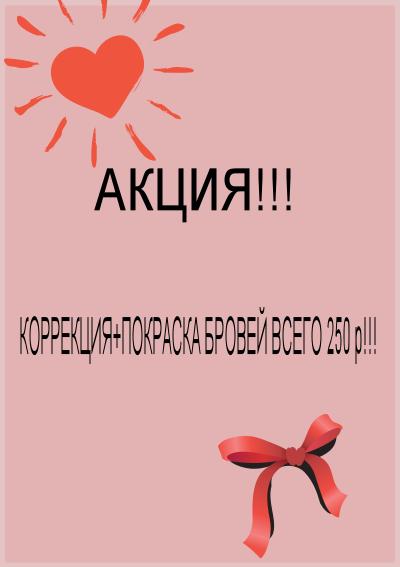 Кристина Нуриманова в Уфе