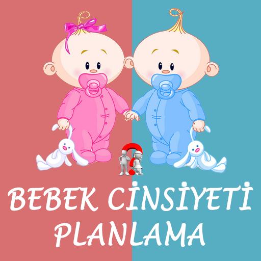 bebek Cinsiyeti Tahmini play store ile ilgili görsel sonucu