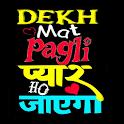 Pagli Shayari icon