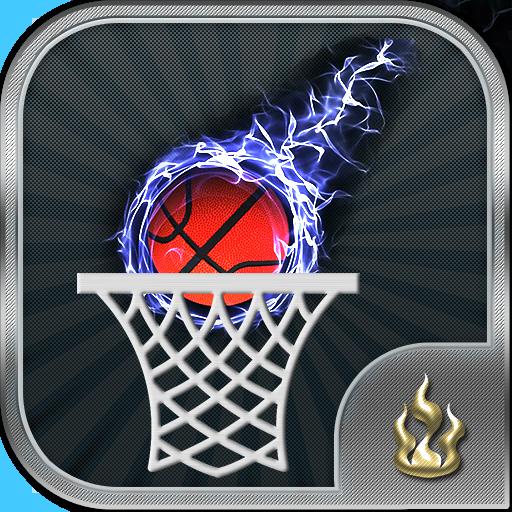 Basketball Shooting (game)