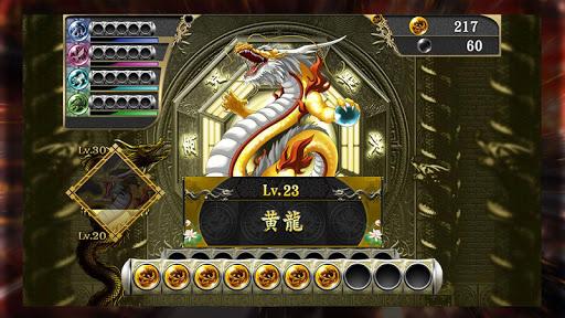 MAH-JONG FIGHT CLUB Sp 2.0.1 screenshots 6