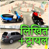 Tải Nepal Driving Trial APK