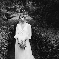 Wedding photographer Aleksandr Zubkov (AleksanderZubkov). Photo of 19.11.2017