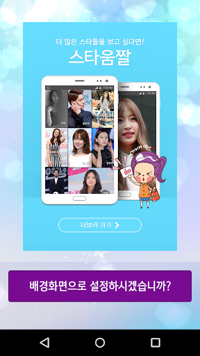 免費下載娛樂APP|GirlsDay Yura ライブ•壁紙3 app開箱文|APP開箱王
