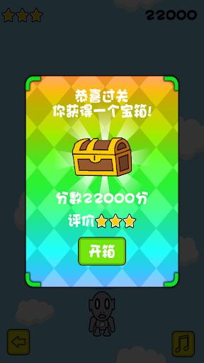 【免費休閒App】你行你上-APP點子