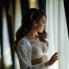 Wedding photographer Ekaterina Kutuzova (Kutuzoffa). Photo of 18.09.2018