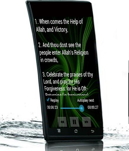 玩音樂App|Salah Al Hashim Coran (MP3)免費|APP試玩
