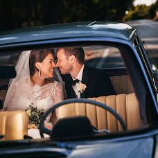 Wedding photographer Miroslav Kudrin (KremSoda). Photo of 30.11.2017