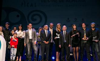 II Gala del Audiovisual Almeriense