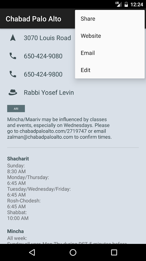 Find a Minyan- screenshot