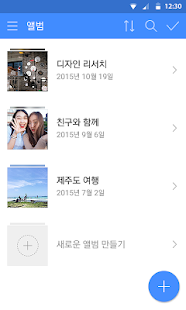 네이버 클라우드 - NAVER Cloud Screenshot 3