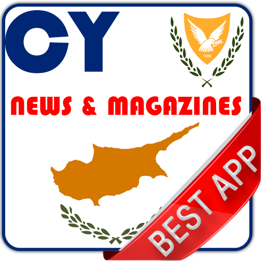 Cyprus Newspapers : Official
