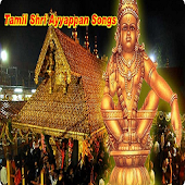 Lord Ayyappan Songs - Android Apps on Google Play