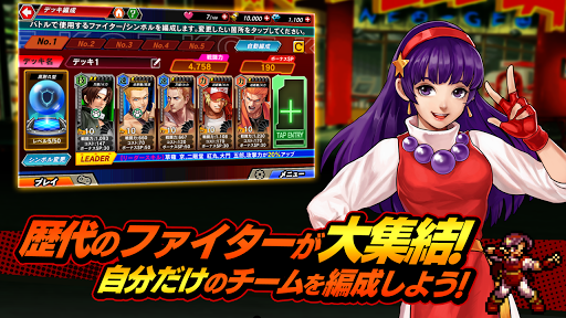 KOF Chronicle [Mod] – God Mode, 1 Hit Kill
