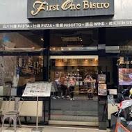 First One Bistro 佛斯特旺餐酒館